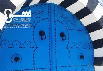 Dar El Goulli /guesthouse