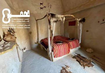 Murmure de Civilisations /guesthouse