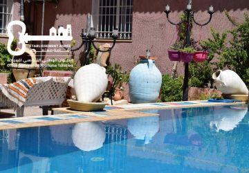 Dar Alyssa /guesthouse