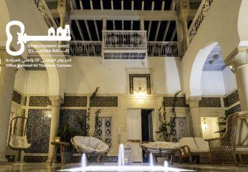 Dar Benti /guesthouse