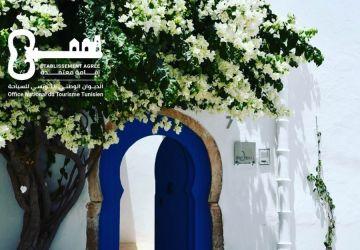 Dar Bibine /guesthouse