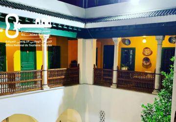 Dar Traki /guesthouse