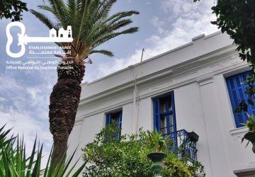 Dar El Kif /guesthouse