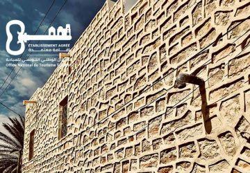 Dar El Medina /guesthouse
