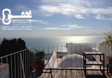Dar El Fell /guesthouse