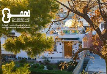 Dar Boumakhlouf /guesthouse