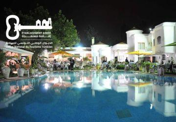 Dar Kamy /guesthouse